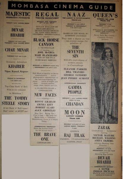 mombasa cinema program