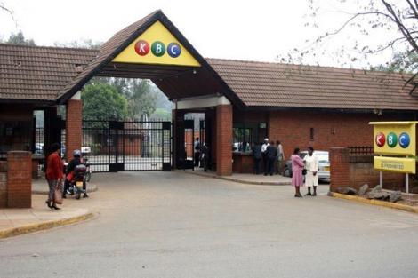 KBC main office entranceA0locatedA0along Harry Thuku Road off University Way in the Nairobi city centre. 0