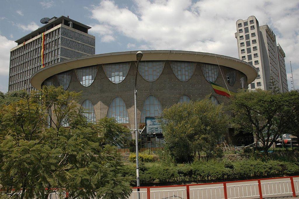 1024px Ethiopian Commercial Bank Addis Abeba photo by VbZi